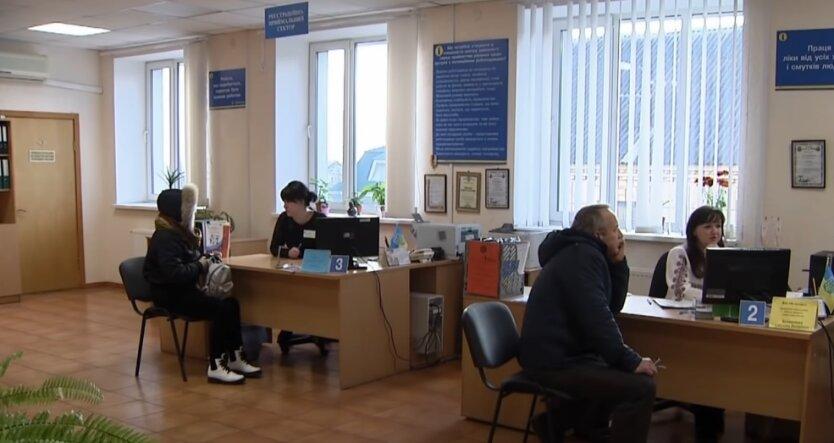 Безработица, Украина, Кабмин