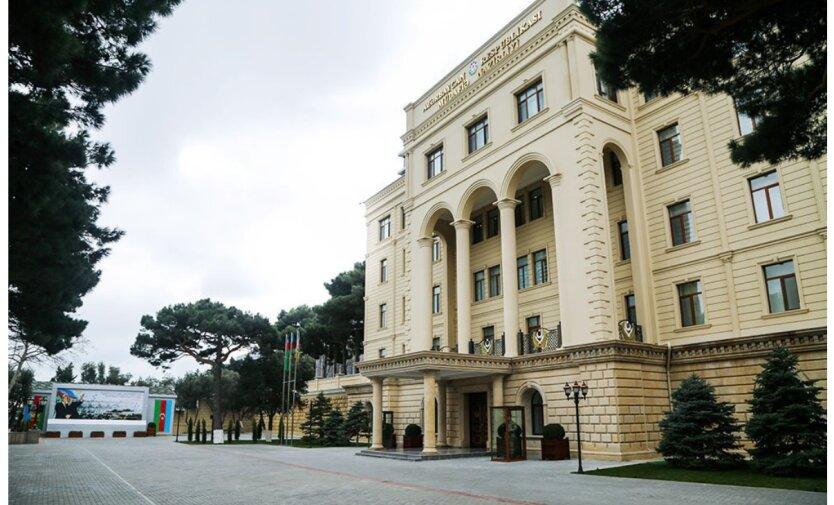 Минобороны Азербайджана