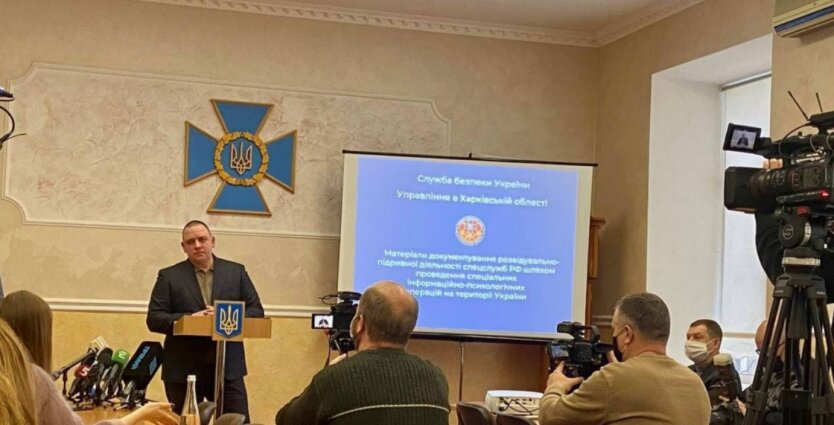 СБУ раскрыла связь ряда Телеграм-каналов со спецслужбами РФ