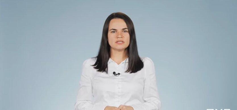 Светлана Тихановская, протесты в Беларуси, призыв к россиянам