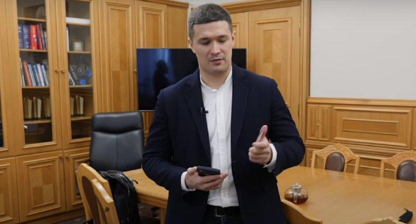 Министр цифровой трансформации Украины Михаил Федоров