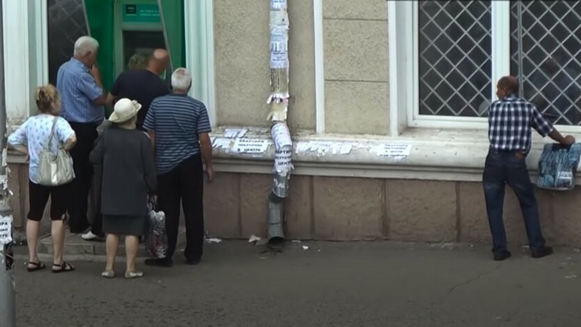 В Украине повысят прожиточный минимум: что будет с пенсиями, субсидиями и соцвыплатами