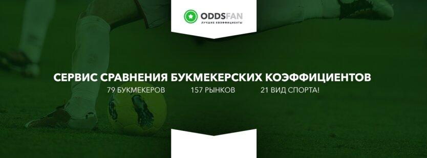 banners_fb_oddsfan