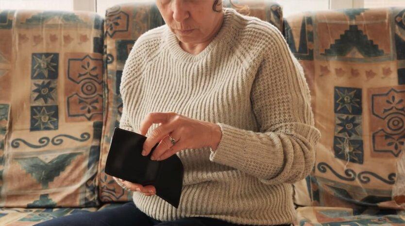 Пенсии в Украине, повышение пенсий
