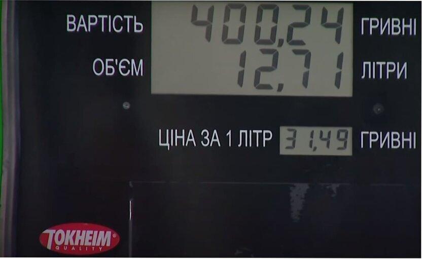 Леонид Косянчук, Топливный кризис в Украине, Цены на бензин в Украине
