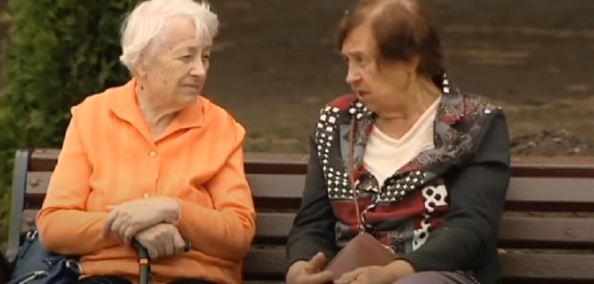 Украина, повышение, пенсии