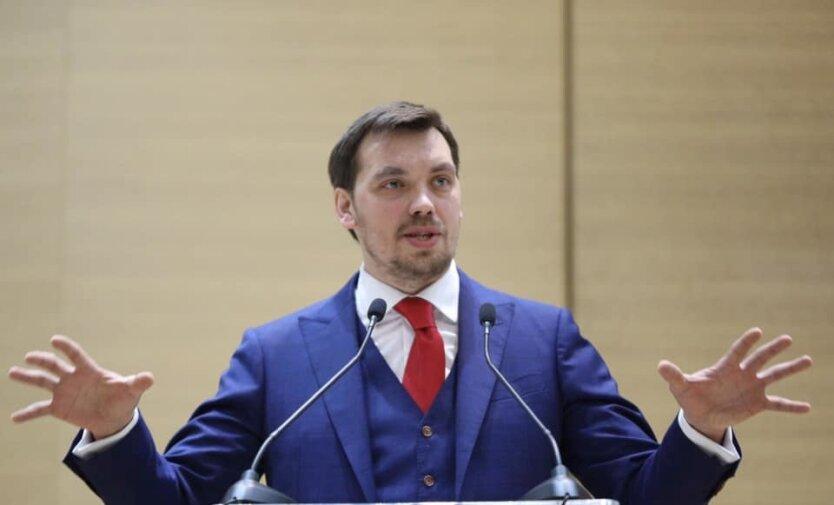 Алексей Гочарук