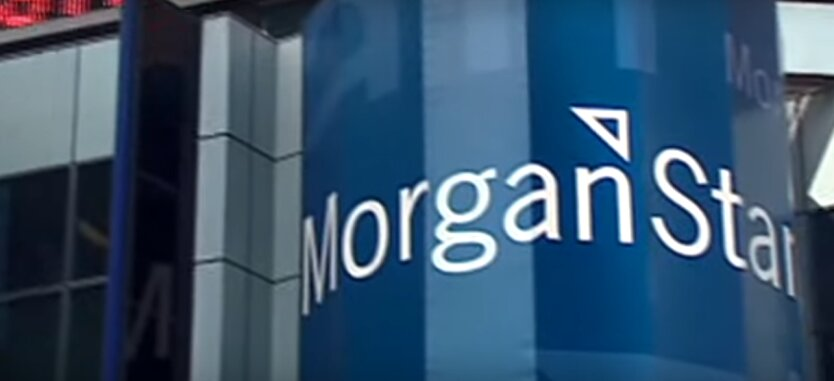 Экономисты Morgan Stanley