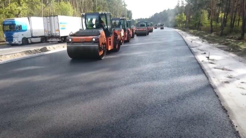 Строительство дороги, Киев