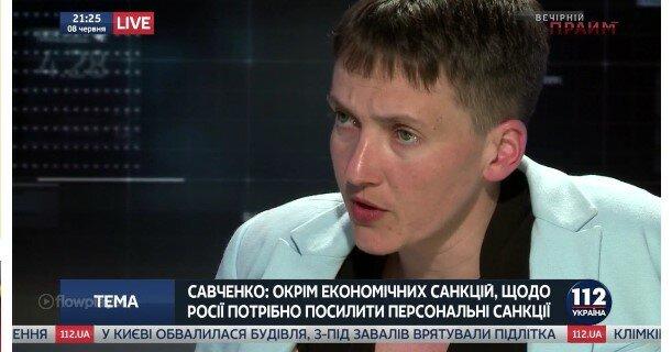 савченко 112