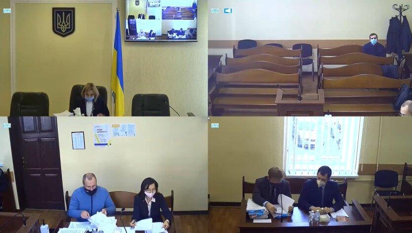 Высший антикоррупционный суд, дело ПриватБанка, залог