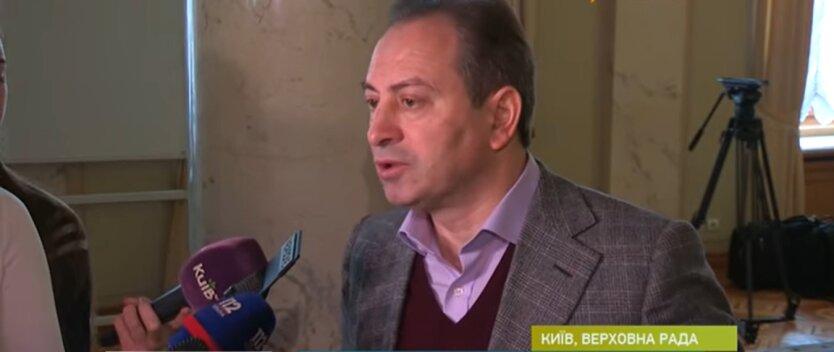 Лидер партии «Родная страна» Николай Томенко, правительство Шмыгаля, программа деятельности