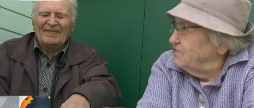 Пенсионеры, пенсионные выплаты, украинцы