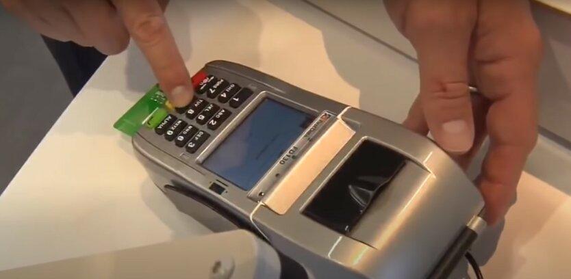 Нацбанк Украины,Безналичные финансовые операции,Снятие наличных с карты