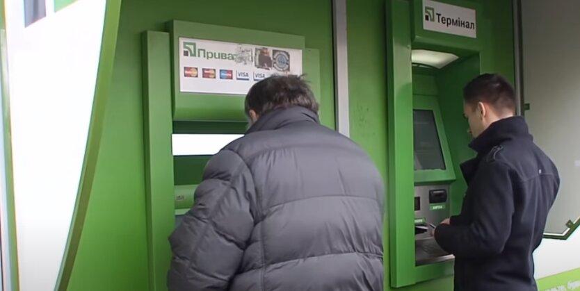 Мошенничество, банковские карты, банкоматы