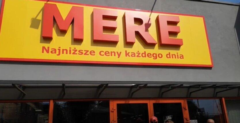 Российская сеть супермаркетов возобновит работу в Украине