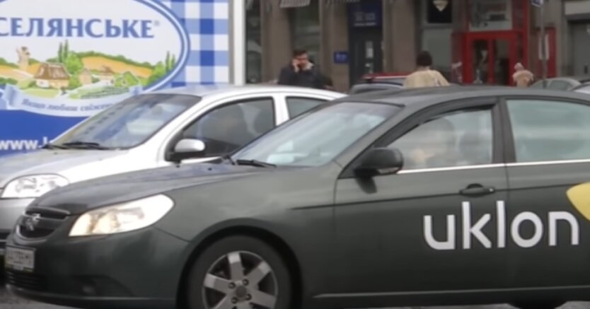 Украина, такси, цены