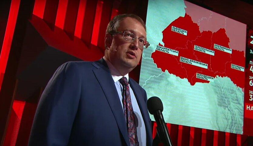 Антон Геращенко, взрыв на Позняках, Арсен Аваков
