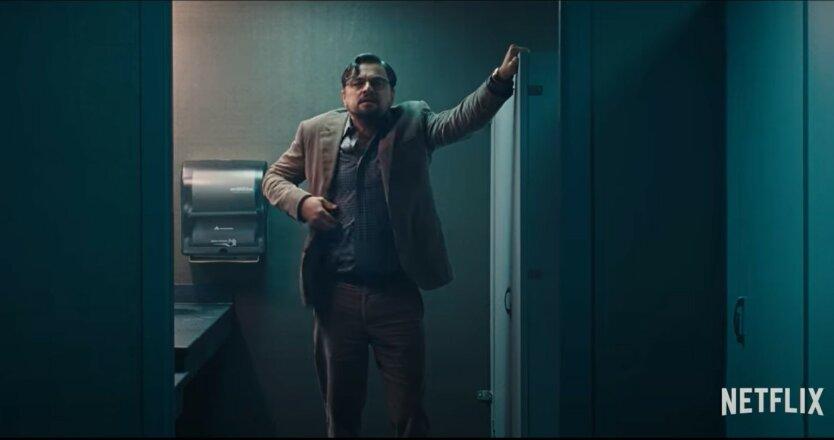 """""""Не смотри вверх"""": Леонардо Ди Каприо и Дженнифер Лоуренс снялись в новой комедии"""