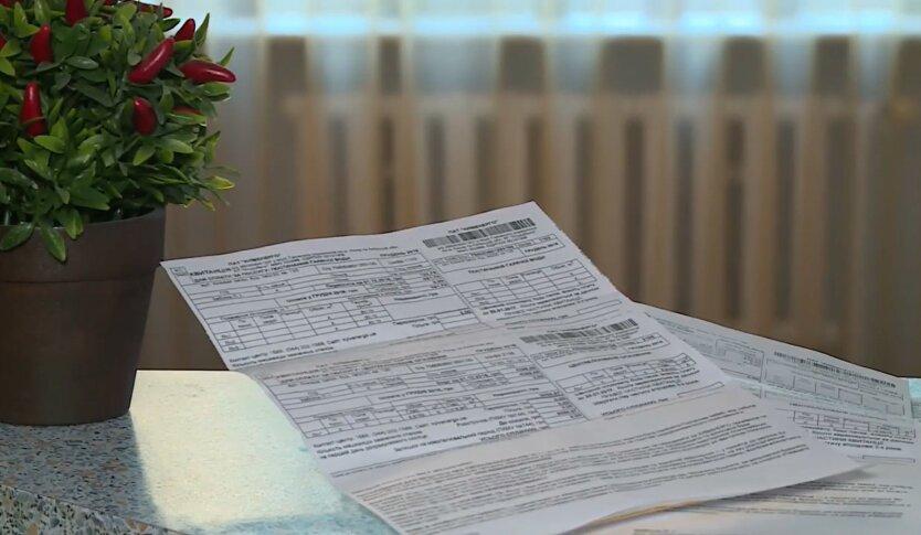 Коммуналка в Украине, ктои при каких условиях может не платить, разъяснение