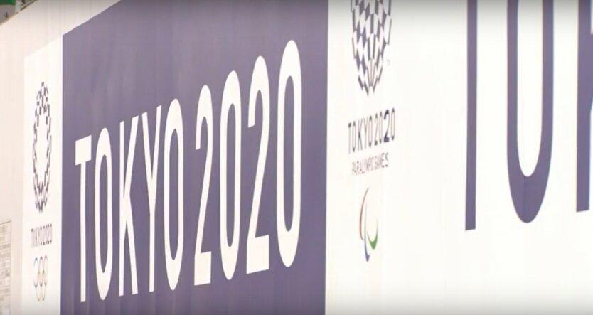 Япония хочет отложить Олимпийские игры на год