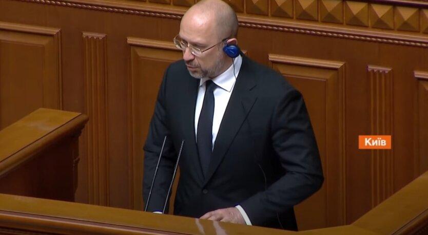 Денис Шмыгаль, газ, тарифы