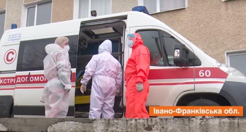 Мэр Ивано-Франковска заявил о критической ситуации с COVID-19