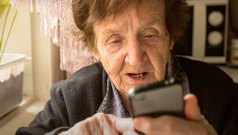 Мобильная связь в Украине, киевстар vodafone lifecell
