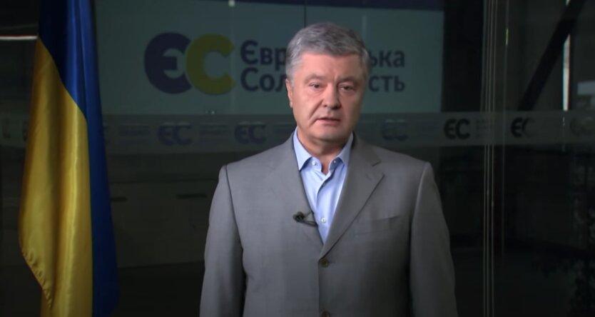 Петр Порошенко, оффшорные компании, США