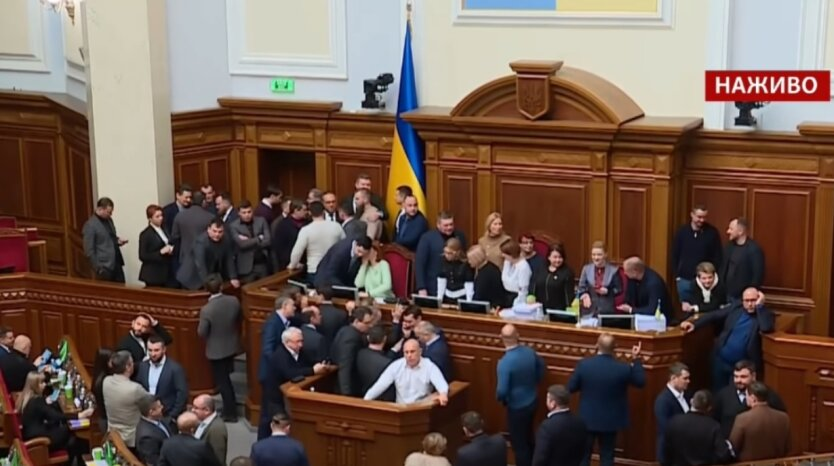 Верховная Рада, партии, госбюджет