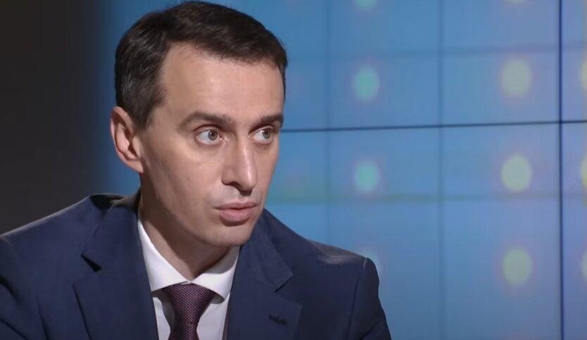 Виктор Ляшко, вакцинация