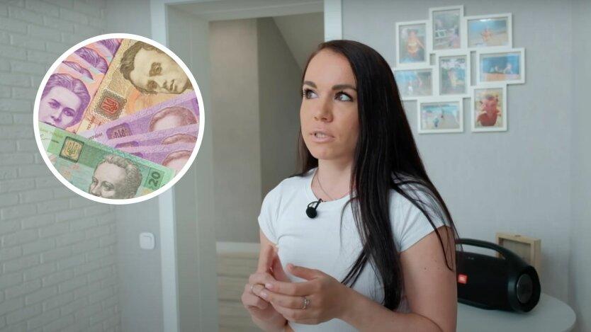 Украинцам дали сроки заплатить налог на недвижимость: штрафы кусаются
