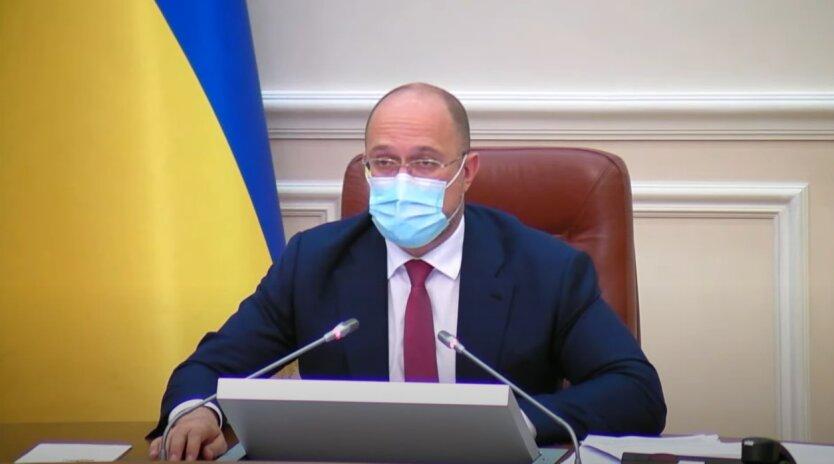 Денис Шмыгаль, Кабмин, отставки