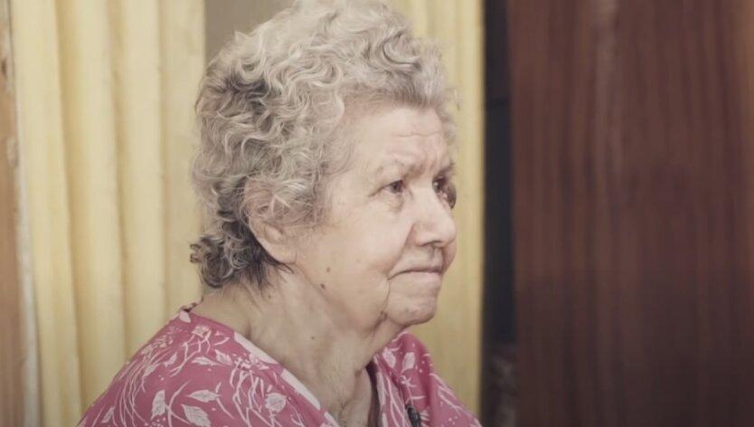 Пенсионерка, пенсионный возраст, пенсии