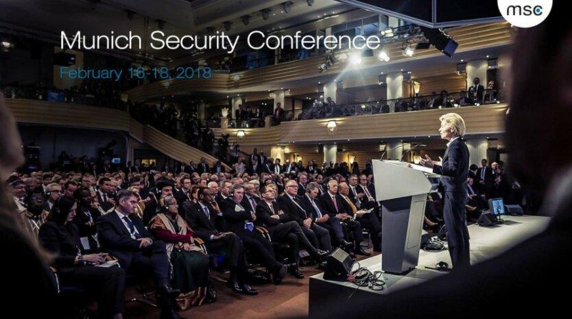 myunhenskaya-konferentsiya
