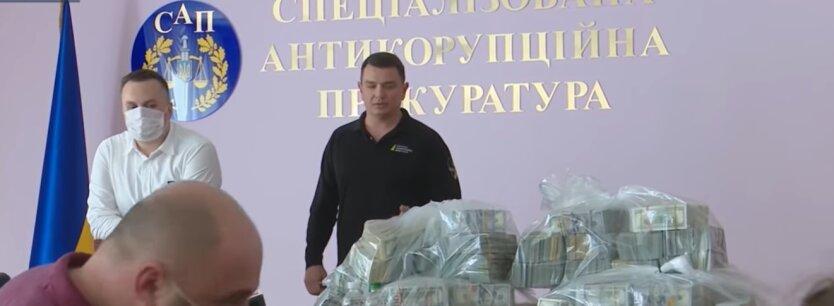 САП, суд, директор Госрезерва Украины