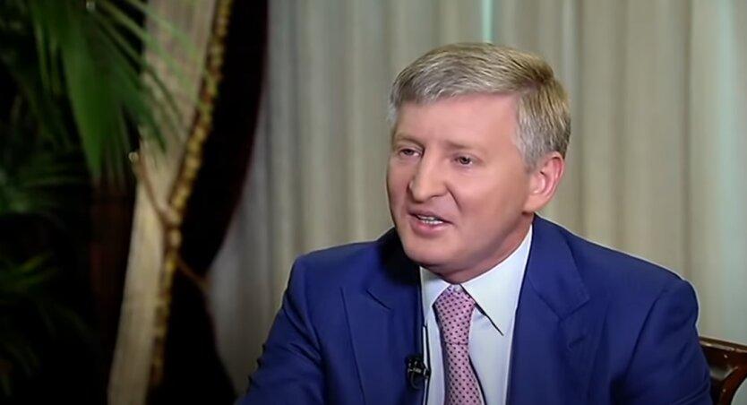 Сергей Лещенко, энергетика, Ринат Ахметов