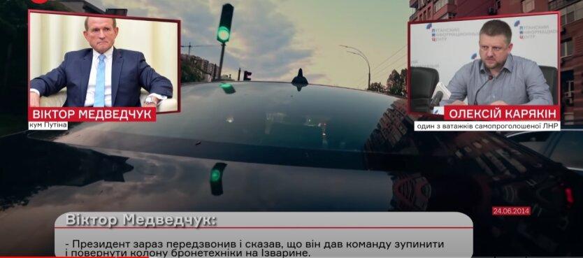 Масштаб сговора Порошенко и Медведчука потрясет многих, - Романенко