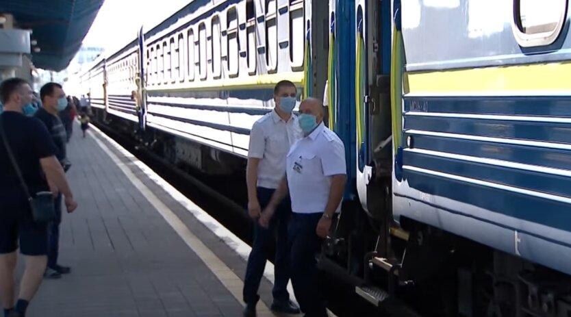 Укрзализныця, поезда, маршруты