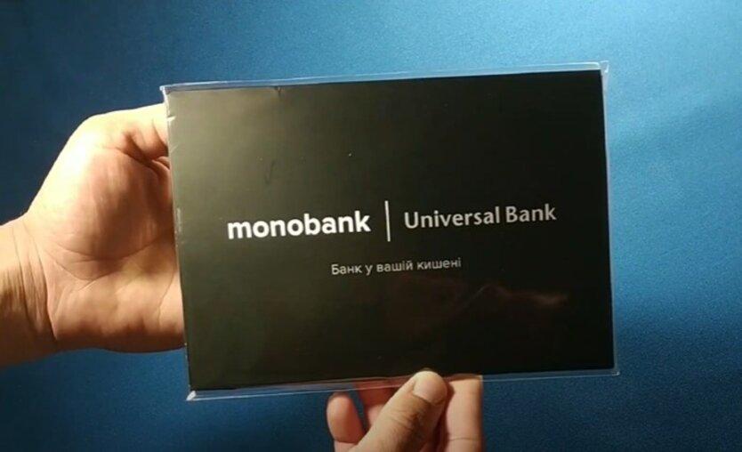 monobank