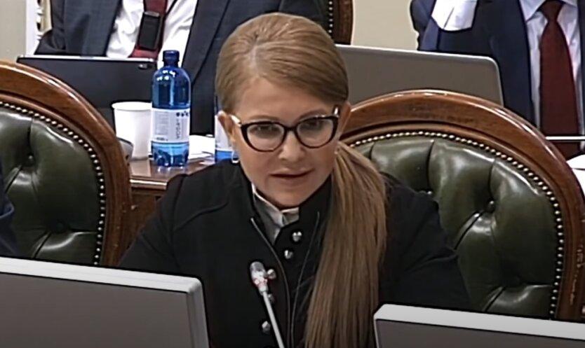 Юлия Тимошенко, энергетика, Денис Шмыгаль