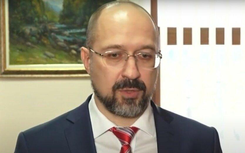 Шмыгаль сделал заявление по поводу ситуации с пожарами