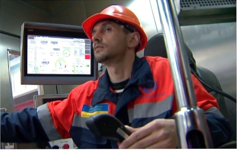 """Компания """"Нафтогаз Украины"""", Цена на газ в декабре, Повышение цен на газ"""