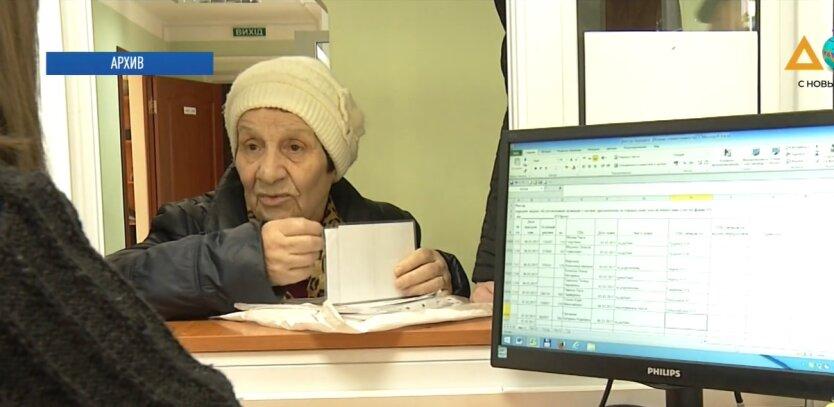 Пенсии в Украине, ПФУ, пенсионные выплаты