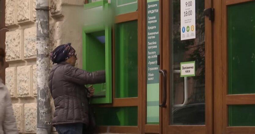 Банки, денежные переводы, украинцы