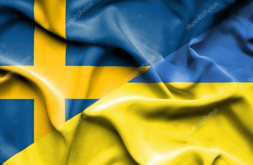 Украина_Швеция