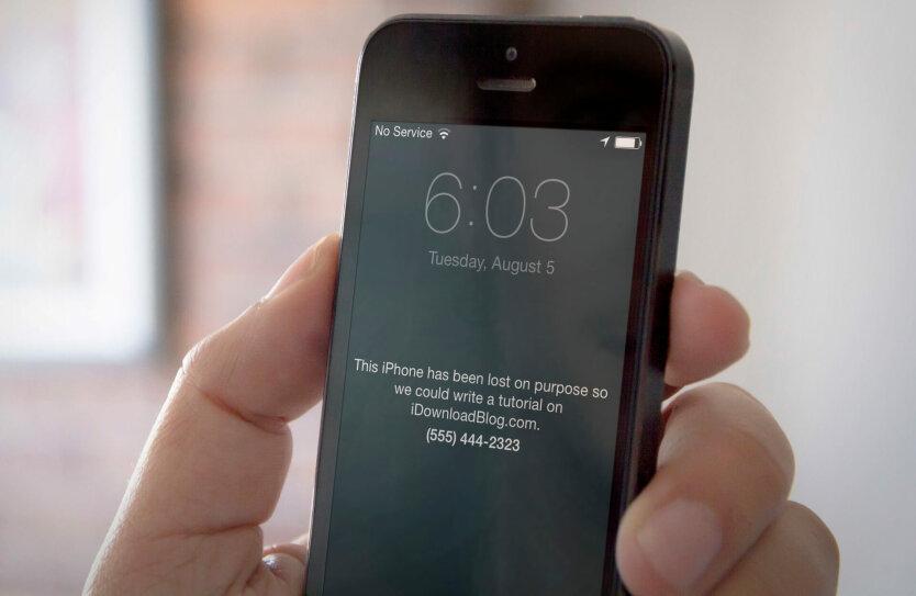 заблокированный афон