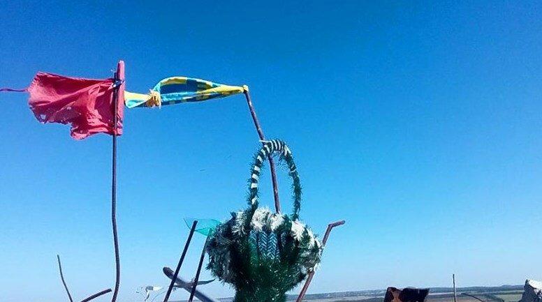 саур-могила флаг