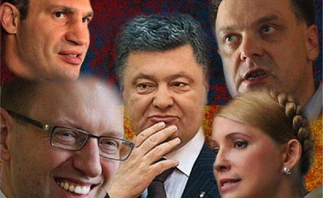 Порошенко Яценюк Тягнибок Тимошенко Кличко выборы Парламент Рада