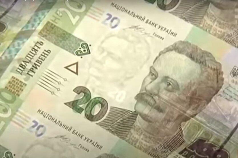 Украинские пенсионеры,Индексация пенсий в Украине,Инфляция,Рост минимальной зарплаты